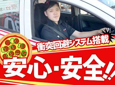 CMでも有名なピザハットのピザをお届けしませんか?カーナビ&ドライブレコーダー有で安心◎働きやすい環境が自慢です!