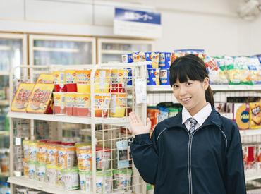 こんにちは☆ お仕事は丁寧に教えます!(^^)! 皆様のご応募お待ちしております♪ ※イメージ