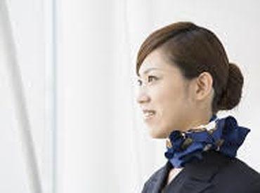 【インフォメーション案内スタッフ】アナタの笑顔が誰かの思い出になるかも…★多くの観光客で溢れる商業施設でインフォメーションカウンターのお仕事♪