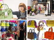 """≪オシャレな店内にはSAVE MAY BAGがたくさん♪≫ 流行の最先端""""渋谷""""で一緒に働きませんか?◎"""