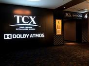 ≪映画好きには嬉しい特典≫3D作品を含め、最新映画を上映中★映画が趣味!というスタッフが多いので話も盛り上がります♪