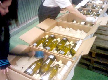 ≪ワイン好きの方はラッキー♪≫ 試飲チャンスあり!商品をもって帰れるときもあるんです!!