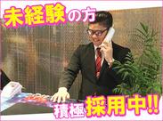 \ 経験・知識は不問です♪ / キレイなホテルで憧れのホテルスタッフになりませんか? 働くきっかけはなんでも大歓迎です!