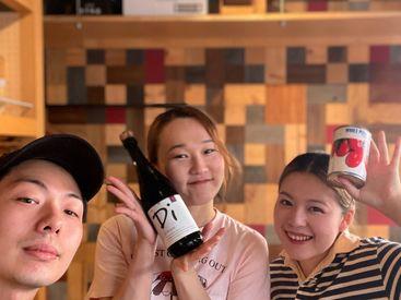\オシャレな空間でオシャレに働く/ 髪型/髪色自由! \働きながらワインが詳しくなる/ 社割で気に入ったワインを楽しもう!