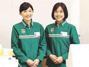 □■病院内セブンイレブン■□ 市立釧路総合病院内に 1月にオープンしたばかり♪ 昇給や交通費、社割などメリット多数♪