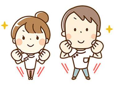 【武蔵野赤十字病院の医療器具洗浄・組立・滅菌業務】\細かい作業を丁寧にできる方にオススメ!/<黙々作業><性別不問・即日勤務歓迎!>
