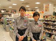 大手・小田急が運営するセブンイレブンです♪駅ナカ店舗で通勤がとっても便利!大手で待遇もバッチリ◎
