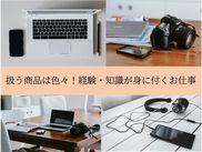 ◆未経験、大歓迎◆  専任スタッフのサポート+充実の研修で  どなたも安心のお仕事スタート♪ ※画像はイメージです