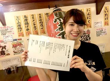 """【ほっこり""""東京の下町商店街""""に佇む】 ホッとできるこじんまりとした店内はサラリーマンやOL女性のお客様に人気です♪"""
