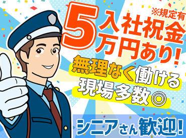 日給1万円でしっかり稼げる!! 扶養内や年金との調整も可能です♪ 副業・Wワークにもオススメですよ◎