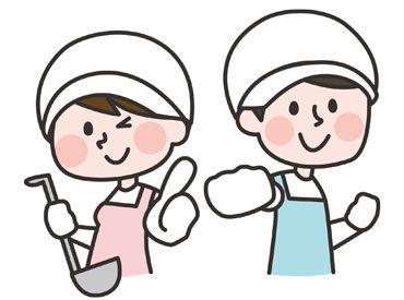 ☆★ メニュー通りにつくるだけ♪ ★☆  献立が決まっているから 調理手順に沿って作ればOK!