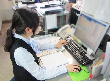 年末までの期間限定・短期バイト★ PCの入力作業ができればOKです!