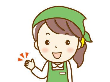 【惣菜の量り売り】\2~3ヶ月短期!長期もOK/↓嬉しいPOINT!■駅チカ:交通費支給でムダなし!■高時給:未経験でも高時給1300円♪