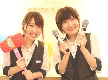 ★特別感のあるカラオケ店★ オシャレさ・清潔感ともに◎ メイン清掃は業者が行うので いつも快適に働けますよ♪