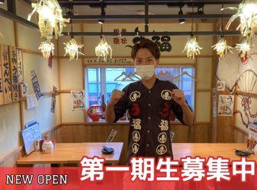 \NEWOPEN*第一期生募集/ 「 ピアス×髪型×ネイル 」 自由度高めのお店でアルバイト!!