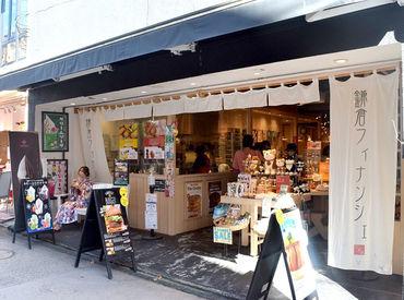 ≪鎌倉小町通りすぐの人気店*≫ お客様は国内外の幅広い年代の方♪ フィナンシェやタピオカなどが人気です◎