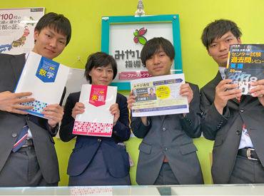 20時~など、遅めの時間の勤務OK☆ 子ども達の学習サポートをお願いします♪ 履歴書いらず♪かけもちOK!