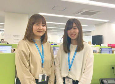 静岡市の街中オフィス◎ 女性スタッフ多数活躍中! おしゃれも楽しみながら働けます♪
