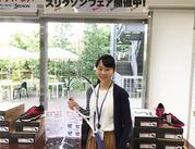 スタッフ割引あり♪ ・テニス用品を格安で購入できる ・レンタルコートを格安で借りられる ・スクールをお得な価格で受講できる