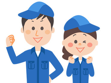 勤務期間は5月中旬~6月上旬◎ 短期で効率的に稼ぎたい方は必見のお仕事(*´ω`*) 時給も高いですよ…?