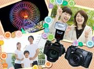 ご家族やカップル、お友達など、たくさんのお客様の笑顔を撮影しよう★ ※こちらはイメージです。