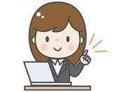 ≪スピード採用実施中!≫応募~就業まで10日以内★★週払いOK!スグにお給料をもらえます!