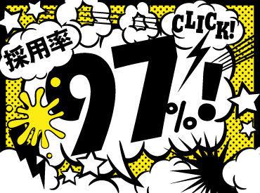 【スマホ販売Staff】<高時給1800円START>月収30万円以上稼げます。まずは登録!!★一人暮らし応援制度あり★採用特典!!スマートウォッチ支給