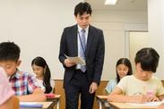 ☆登録制の試験監督☆ 教室内の見回り、問題の配布、答案回収などをお願いしています。 未経験の方もぜひご応募ください。