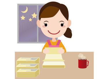 散らからないので、自宅の食卓テーブルなどでも作業できます♪ 「子供が寝た後」「早起きして朝活」など、作業する時間も自由◎