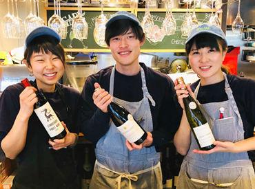 ワインに詳しくなれますよ★ チームワークが良く、楽しい雰囲気で働けます◎ 丁寧サポートで未経験さんも安心スタート♪