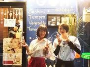 """毎朝、川崎北部市場より旬な魚を厳選★ 美味しい素材を使った贅沢なまかないも""""0円で""""♪一人暮らしの方に嬉しい味方です!"""