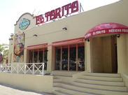 """タコスやトルティーヤなど、新鮮さが自慢のメキシカンが人気のお店""""エルトリート""""でNEW STAFF大募集!"""