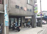 """配達ルートは一定なので道に迷う心配もなし!""""ららぽーと横浜""""からスグなので通勤途中にお買い物なんてこともできますよ◎"""