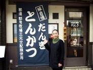 常連のお客様が多いので、アットホームな雰囲気の中で働けますよ♪浅草駅から徒歩5分!毎日、観光気分を味わえちゃいます*