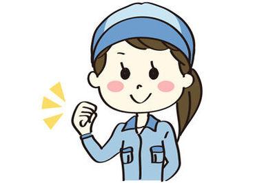 【医用薬品の製造・梱包】京都発祥の大手化学メーカー勤務◎清潔&キレイな職場で働けます!<細かい作業>や<モクモク作業>が好きな方におすすめです♪