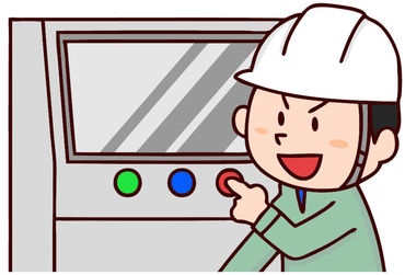 マシンオペレーターの経験のある方、歓迎! もちろん未経験でも歓迎♪ 加工は基本機械が行います!