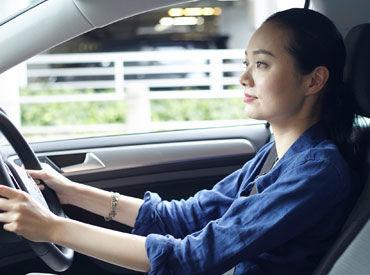 運転するのは自家用車! 運転し慣れている車だから 安心してお仕事できますよ♪* ※画像はイメージです。