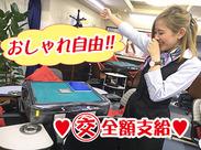 20代の女性が活躍中☆年齢も近くて和気アイアイの職場です!