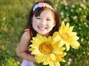 いつも子ども達の笑顔が輝いている職場です◎子どもの成長が1番身近で感じられる、そんな環境で一緒に働きませんか!