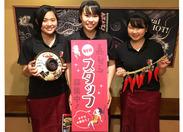 この春、茅ヶ崎に「赤から」がオープンします♪一緒に始める仲間がいる楽しさ&お店を1から作る貴重な経験もできますよ♪