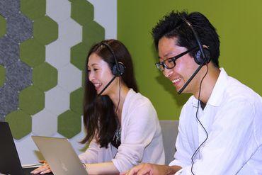 【外資系コールセンター】未経験OKな外資系コールセンター!センター拡大のため25名の新しい「仲間」を大募集服装自由!複数路線でアクセスも便利です!
