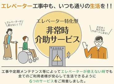 \短期/サポートSTAFF★ 札幌市内に多数お仕事あり! 短期集中でしっかり稼ぐことも可能◎