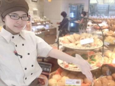 【ベーカリーstaff】*≪フルタイムでしっかり稼げる≫*・[初めてのバイト]もOK・香ばしい香りの店内⇒パン好き歓迎・人気商品に囲まれたお仕事◎
