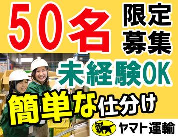 baito.mynavi.jp