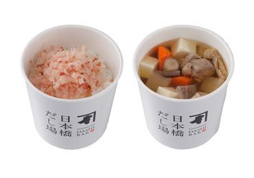 【販売Staff】羽田空港 国際線ターミナル内♪**日本の心を感じる『だしスープ』盛り付け&商品のお渡しなど◎ヘルシーなまかないあり!