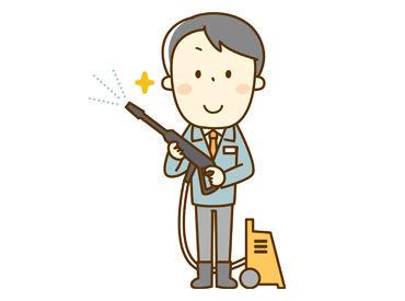 安心の日給保証★ 仕事が早く終わったときも日給金額が保証されるので稼ぎたい目標金額まで着実に手が届きます!※イメージ画像