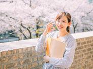 \春限定の短期バイト/ 大学のキャンパスで教科書販売のお手伝い♪ ◆未経験◆高校生◆大学生◆フリーター…みなさん大歓迎♪