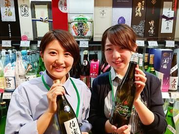 【販売スタッフ】\2店舗!同時募集中★/語学力を活かしたい!日本酒が好き!接客が好き!etc少しでも興味が沸いたら応募ボタンへ◎