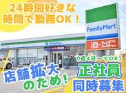 国道463号線沿いのファミマ☆駐車場も完備しているから、車通勤もOK♪家事の合間にパパッと通勤できちゃいます!