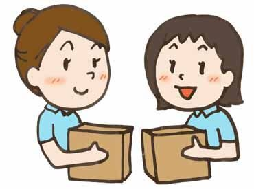 【棚卸しStaff】簡単!棚卸しのオシゴト!◆8/30(木) 8/31(金)限定◆単発でサクッと◎夏休みの予定に合わせてお小遣い稼ぎ♪